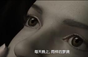 《最终幻想》开头几张,梦醒后还在发呆45度特写