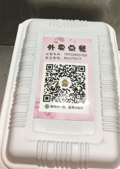 江苏丹阳提供---点餐汪外卖宣传示范