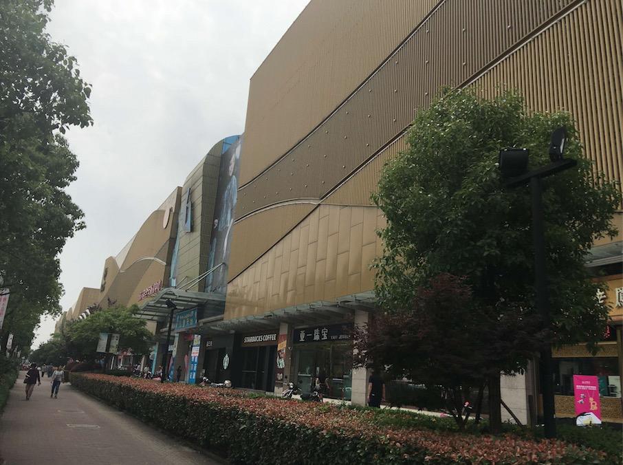大型运动馆